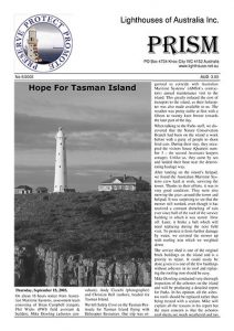 Prism - Edition 5, 2005