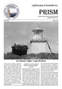 Prism - Edition 6, 2005