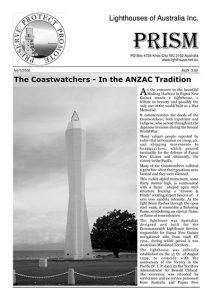 Prism - Edition 5, 2006