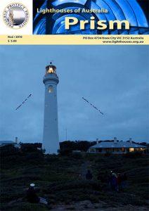 Prism - Edition 2, 2010